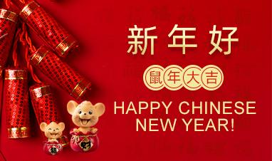 新年快乐!!!